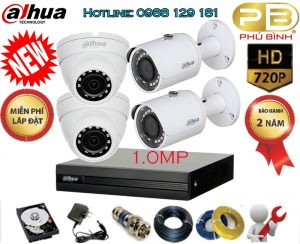 Trọn-Bộ-4-Camera-Dahua-1.0-phubinh