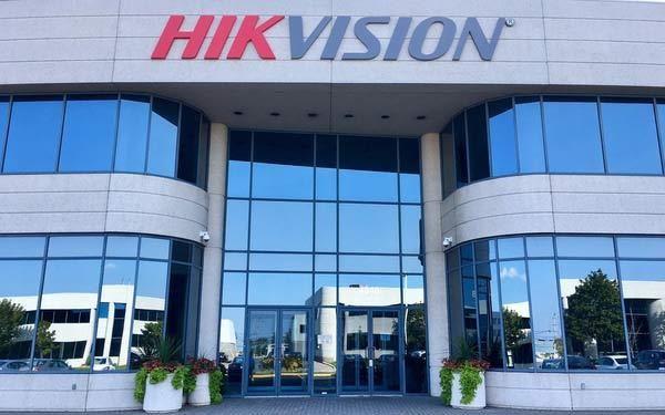 Trụ sở chính của tập đoàn Hikvision