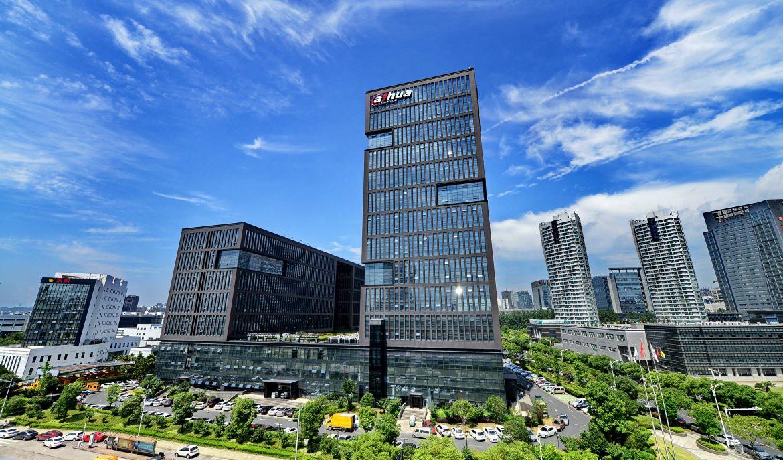 trụ sở chính của dahua technology